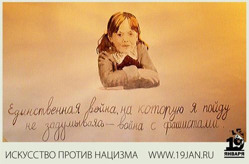 © Николай Олейников, «Первоклассница», 2008