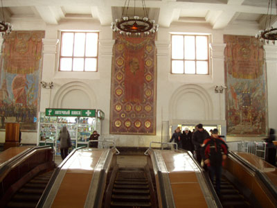 Line 5. Station 'Dobryninskaya'. ©Photo Yu.Gridchin, 2006