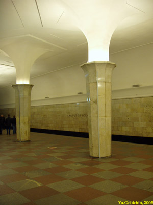 Line 5. Station 'Kropotkinskaya'. ©Photo Yu.Gridchin, 2005