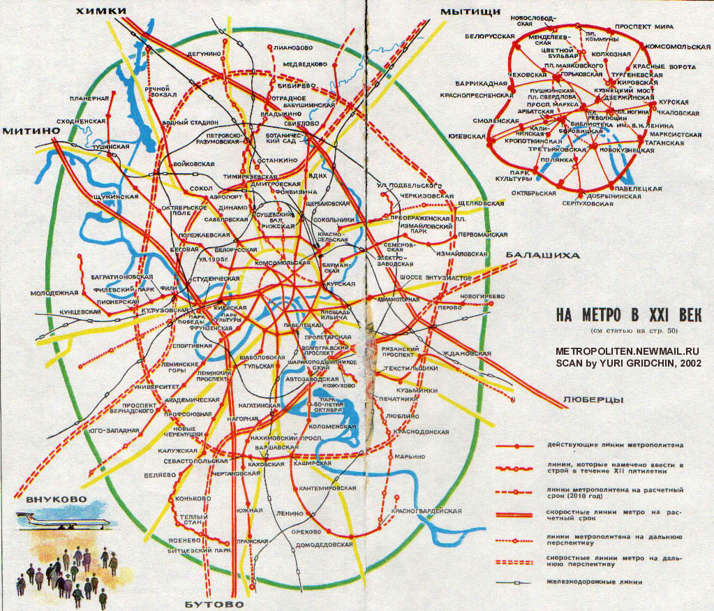 Схема московского метро бутово