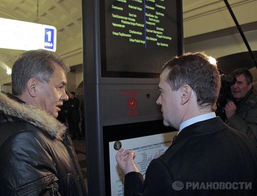 "© РИА ""Новости"", 2011"