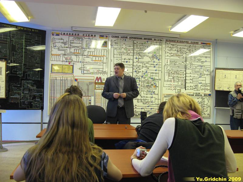 Moscow metropoliten training center. ©Photo Yu.Gridchin, 2009