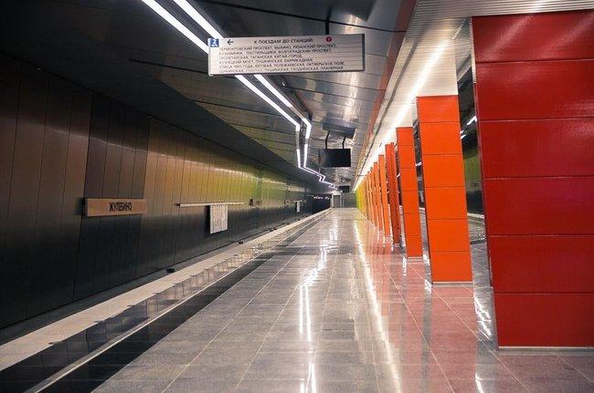 Station 'Zhulebino'