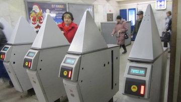 Line 3. Station 'Tsaritsino'