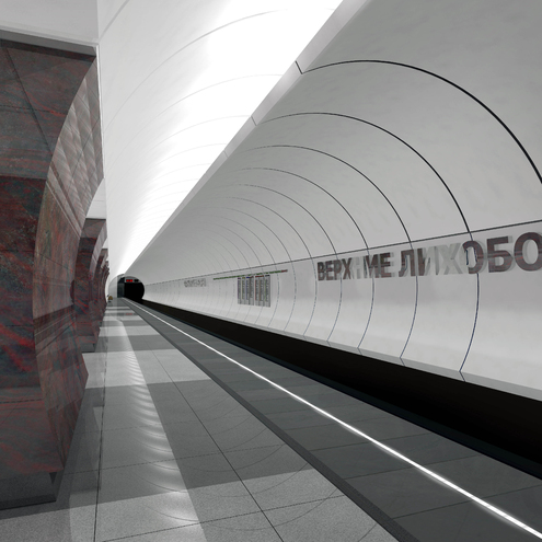 Line 10. Verkhnie Likhobory