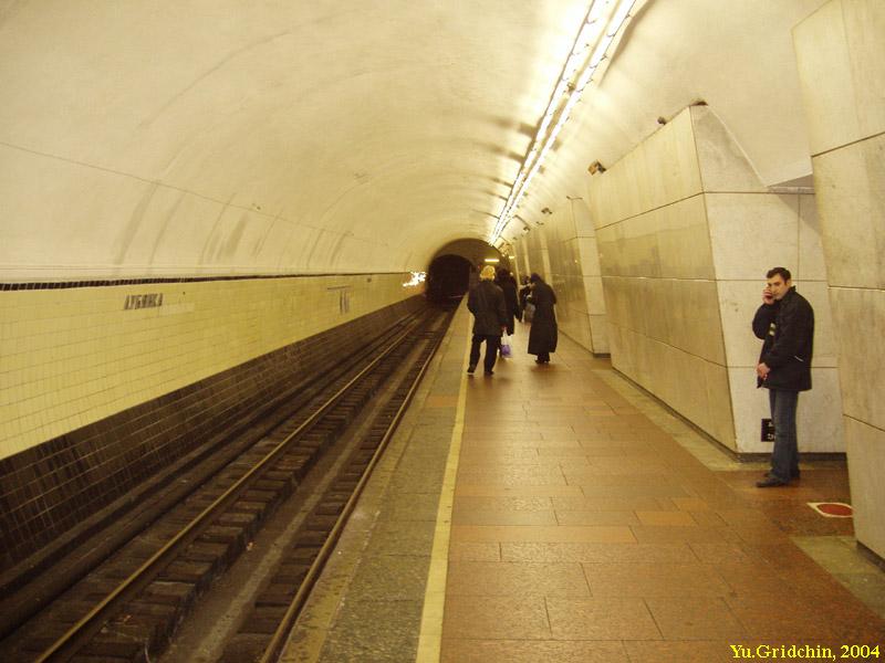 Lubyanka - Moscow Metro Photo Album