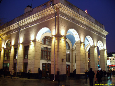 Line 5. Station 'Taganskaya'. ©Photo Yu.Gridchin, 2005