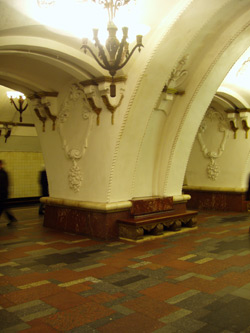 Line 3. Station 'Arbatskaya'. ©Photo Yu.Gridchin