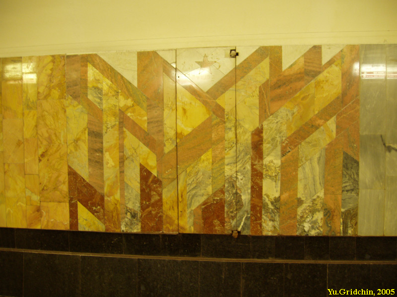 Mosaic station wall