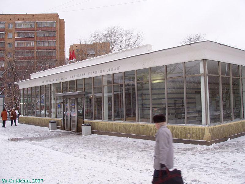 Картинки по запросу москва  метро фили фото станции