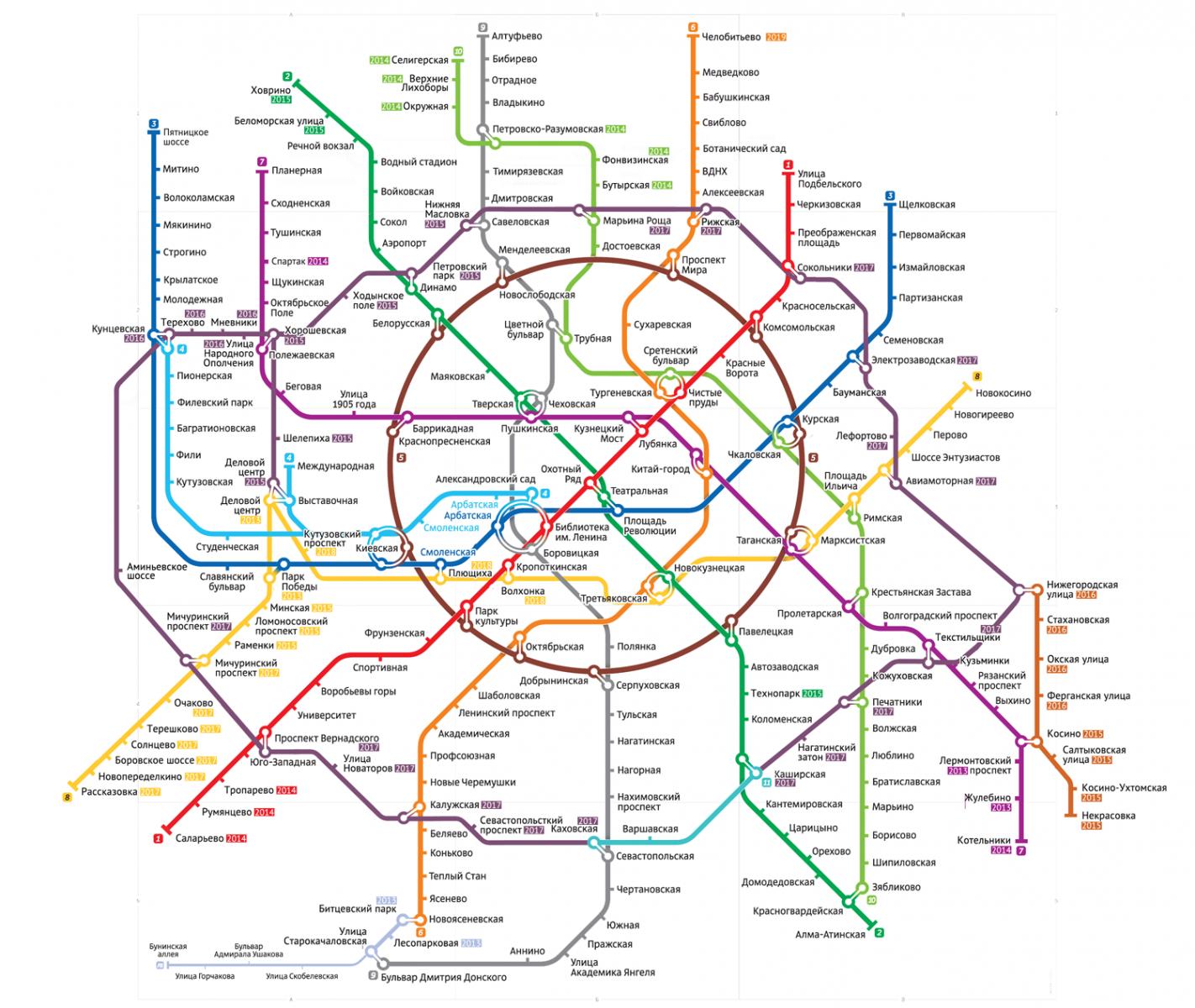 Карта (схема) метро Москвы 2 16 г