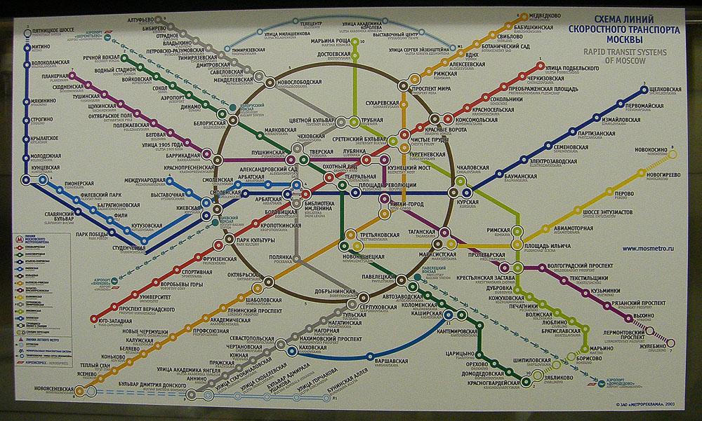 Интим метро братиславская 12 фотография