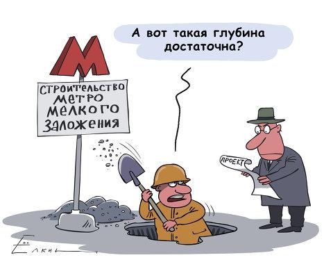 © РИА Новости. Сергей Елкин