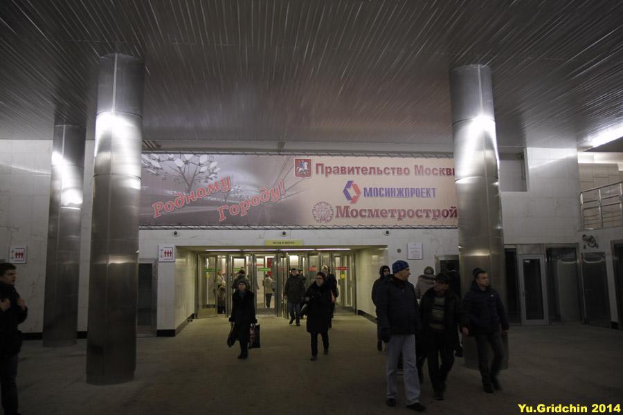 Station 'Troparyevo' © Yu.Gridchin, 2014