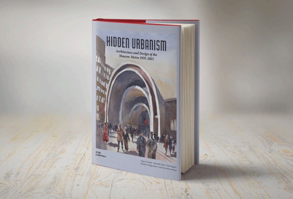 Hidden Urbanism © Photo DOM Publishers, 2016