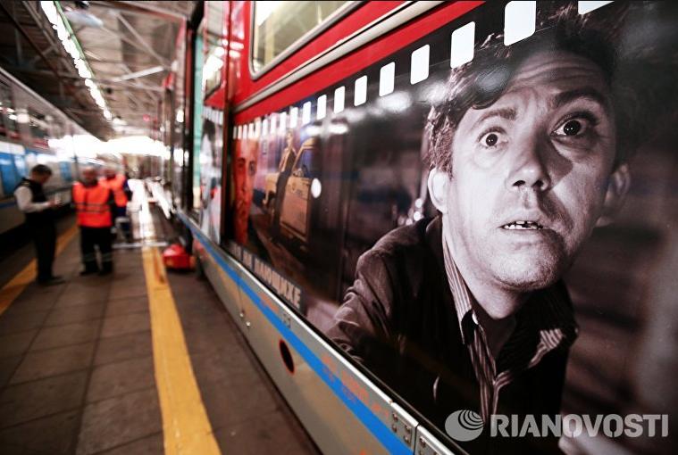 © РИА Новости, Антон Денисов, 2016