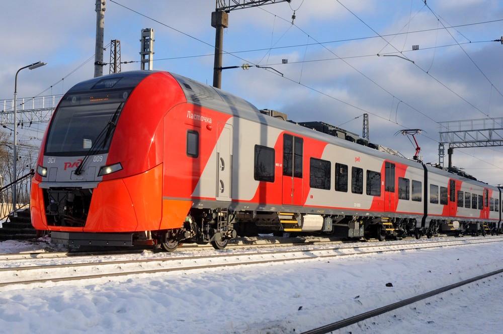 Train 'Lastochka'