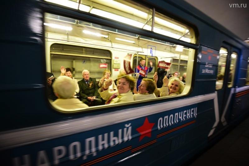 ©Photo vm.ru, 2015