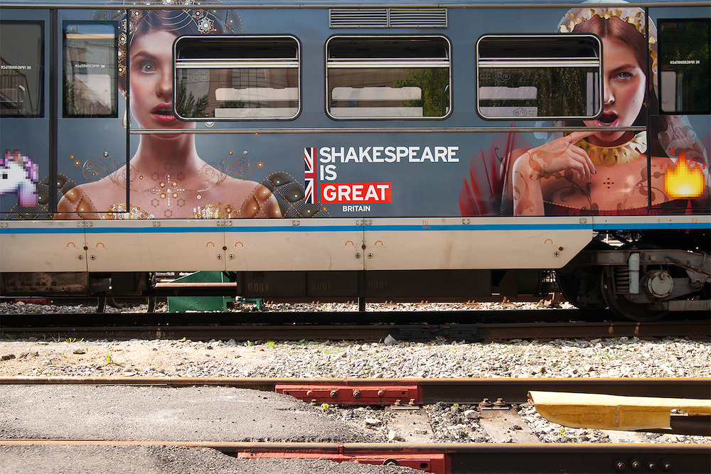 Shakespeare's Train © Photo Gleb Leonov, 2016