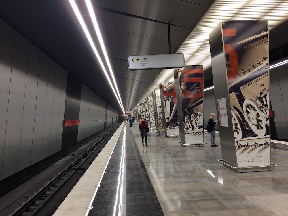 Line 8A. Station 'Minskaya'. © Photo Yu.Gridchin, 2017