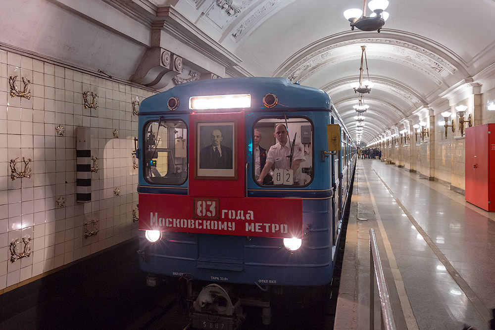 83rd Moscow metro anniversary ©Photo A.Popov (Russos), 2018
