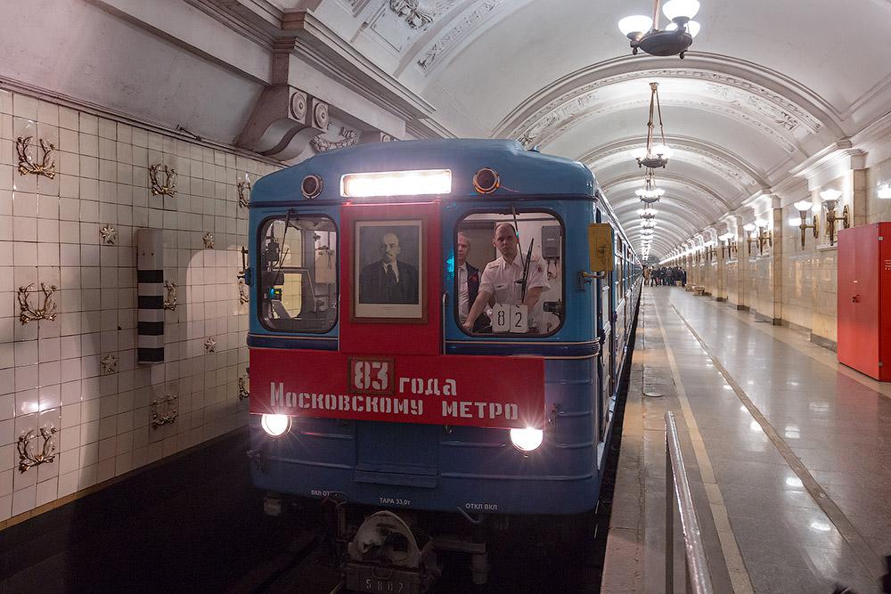 83rd Moscow metro anniversary ©Photo A.Popov (Russos), 2018