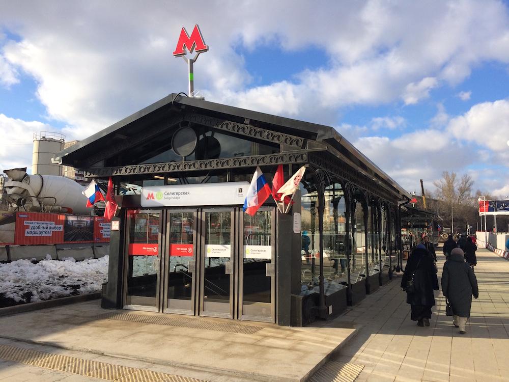 Line 10. Station 'Seligerskaya', vestibule © Yuri Gridchin, 2018