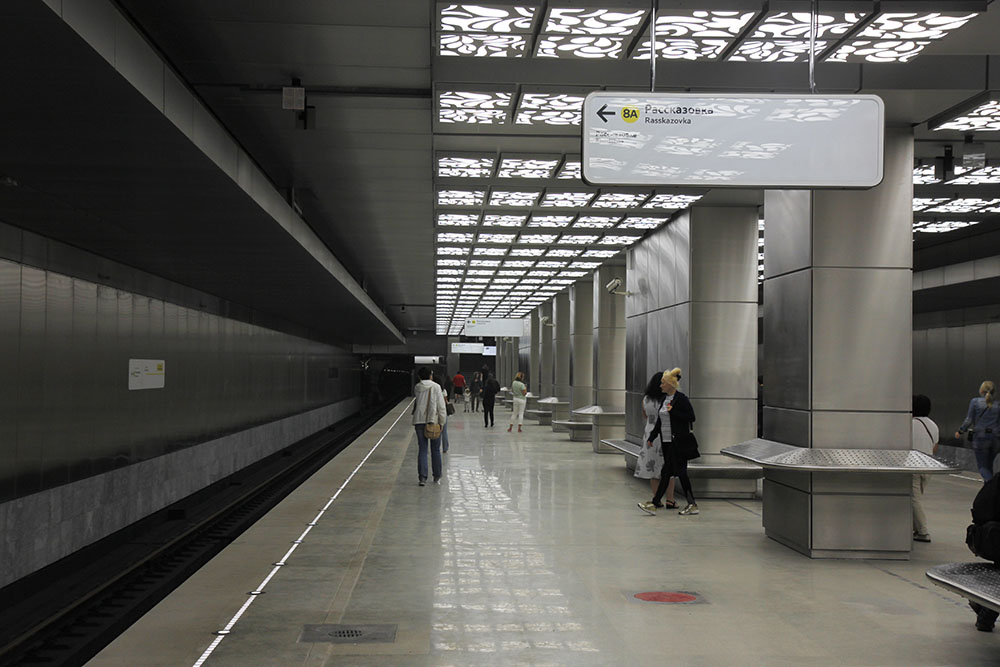 Line 8A. Station 'Novoperedelkino' ©Photo Yu.Gridchin, 2018