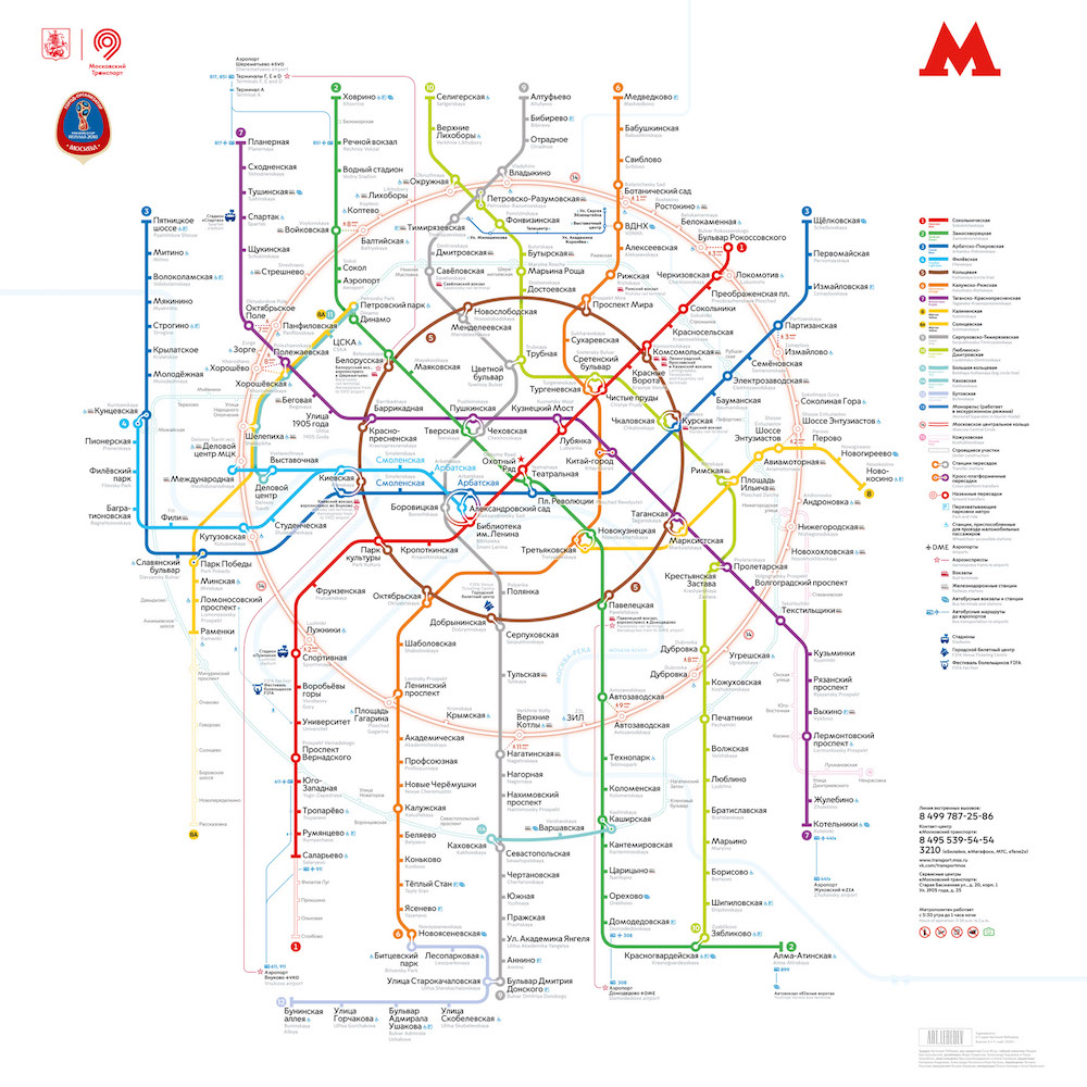 Moscow Subway Map