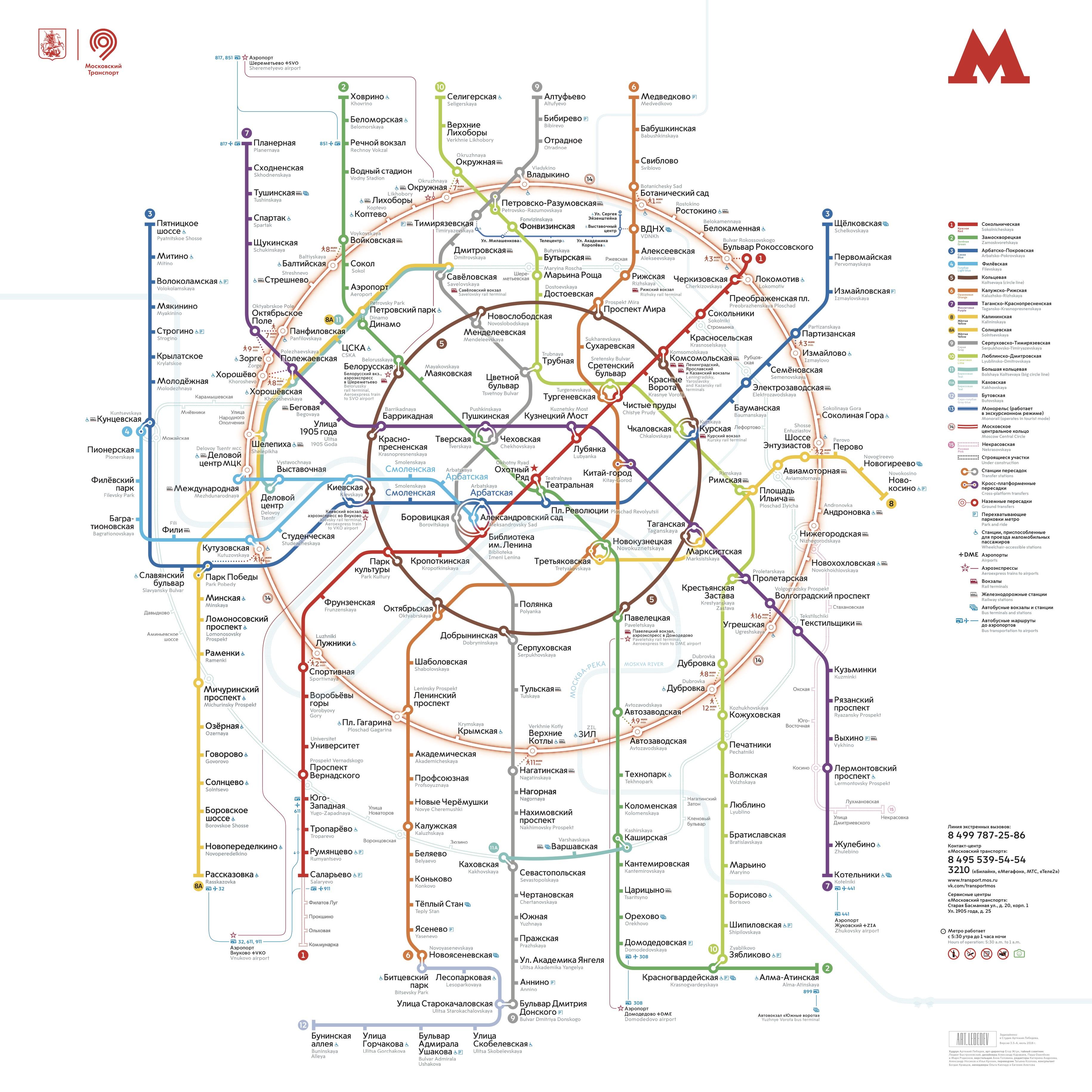 Moscow Metropolitan    Metro map