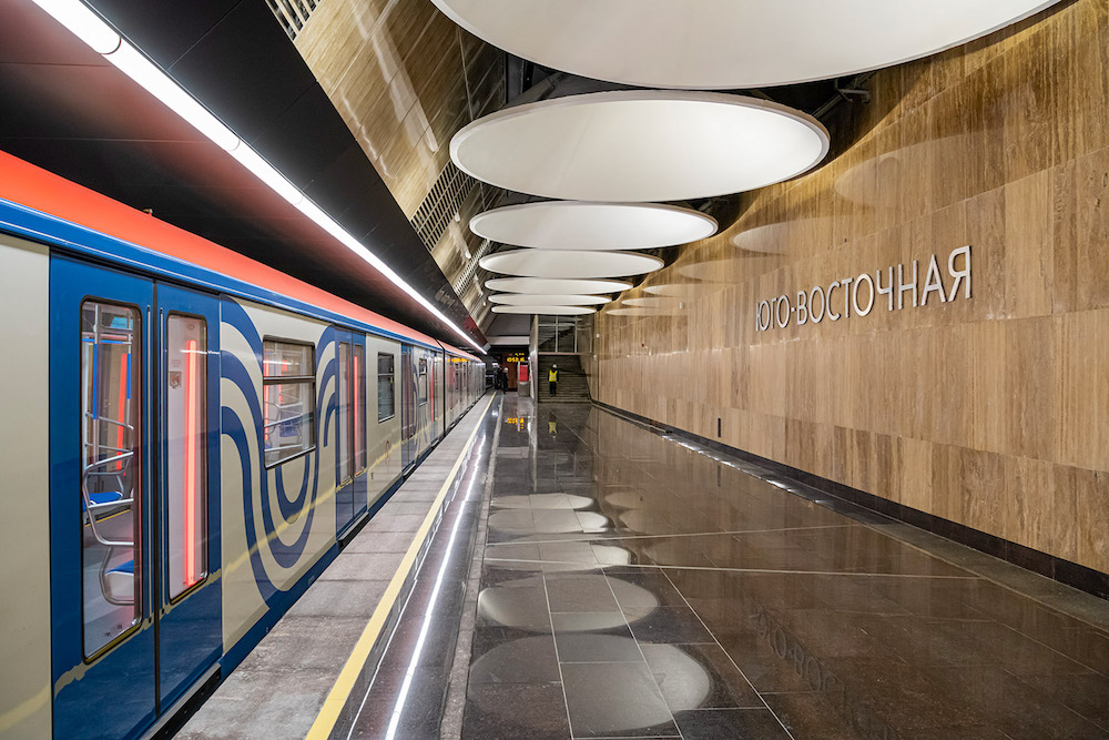 Line 15. Station 'Yugo-Vostochnaya' ©Photo Mos.ru, 2019
