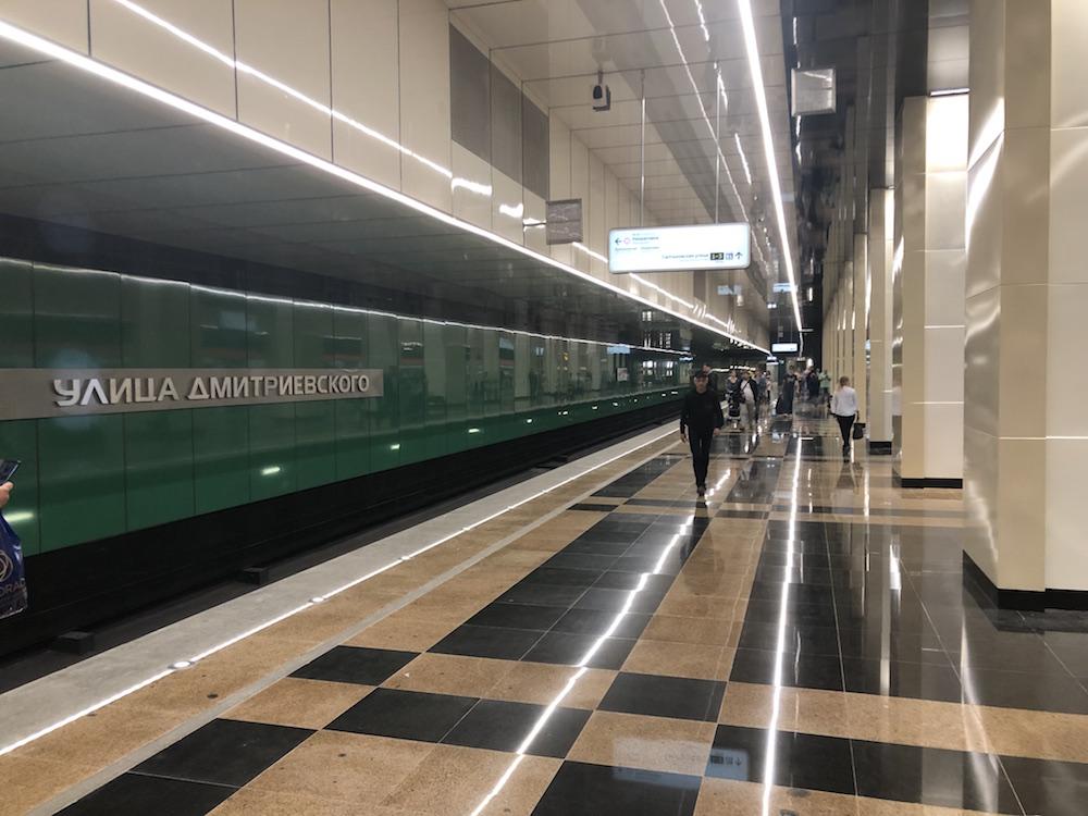 Line 15. Station 'Ulitsa Dmitrievskogo' ©Photo Yu.Gridchin, 2019