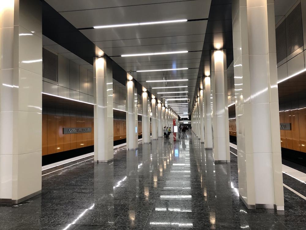 Line 15. Station 'Lukhmanovskaya' ©Photo Yu.Gridchin, 2019