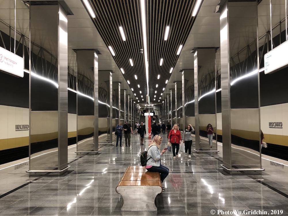 Line 15. Station 'Kosino' ©Photo Yu.Gridchin, 2019