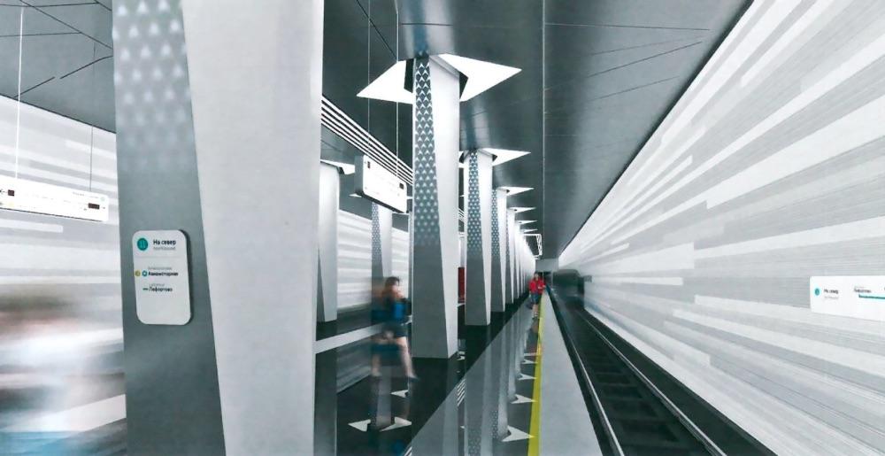 Line 11 & 15. Station 'Aviamotornaya' (project) ©Photo Mos.ru, 2019