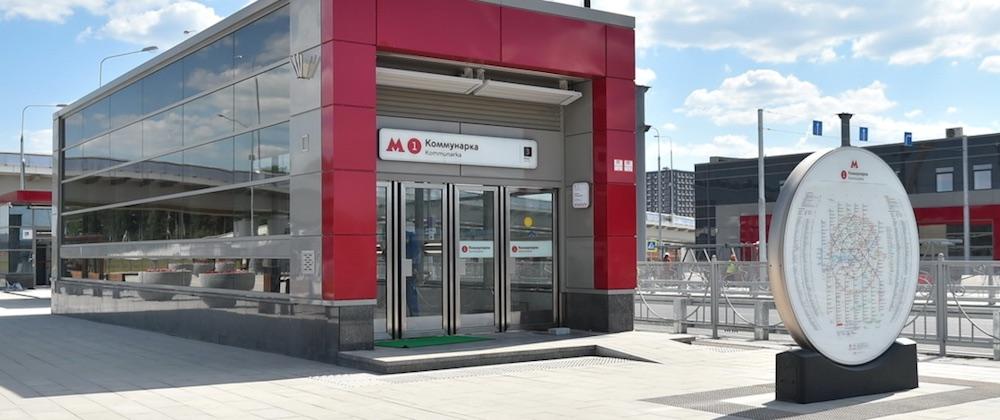 Line 1. Station 'Kommunarka', vestibule ©Photo Stroi.mos.ru, 2019