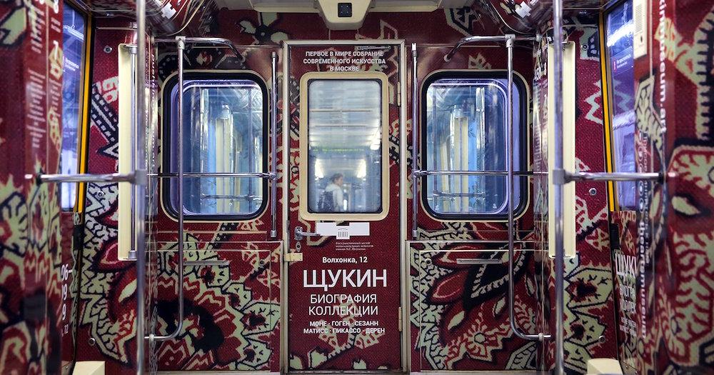 ©Photo Mos.ru, 2019