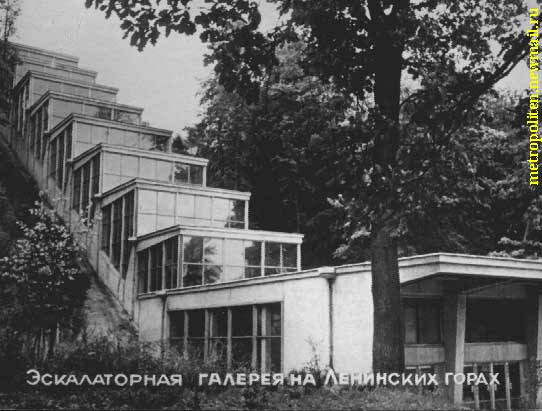 Line 1, Eskalator gallery near 'Leninskie gory' station