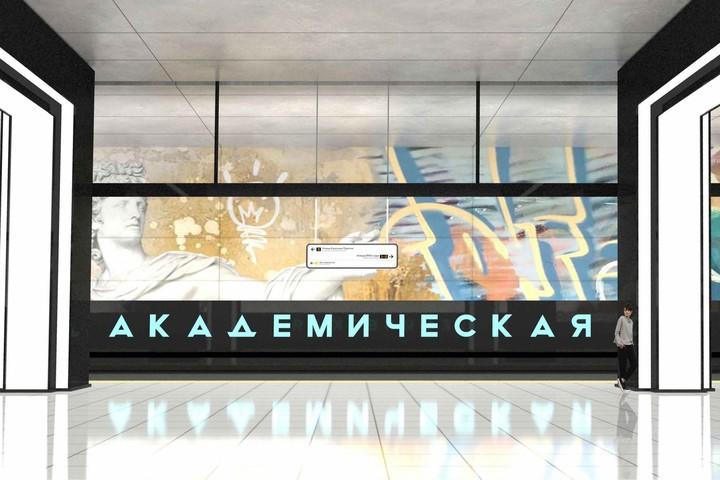 ©Photo Москомархитектура, 2020