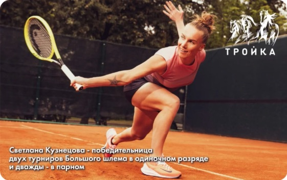©Photo Mosmetro.ru, 2020
