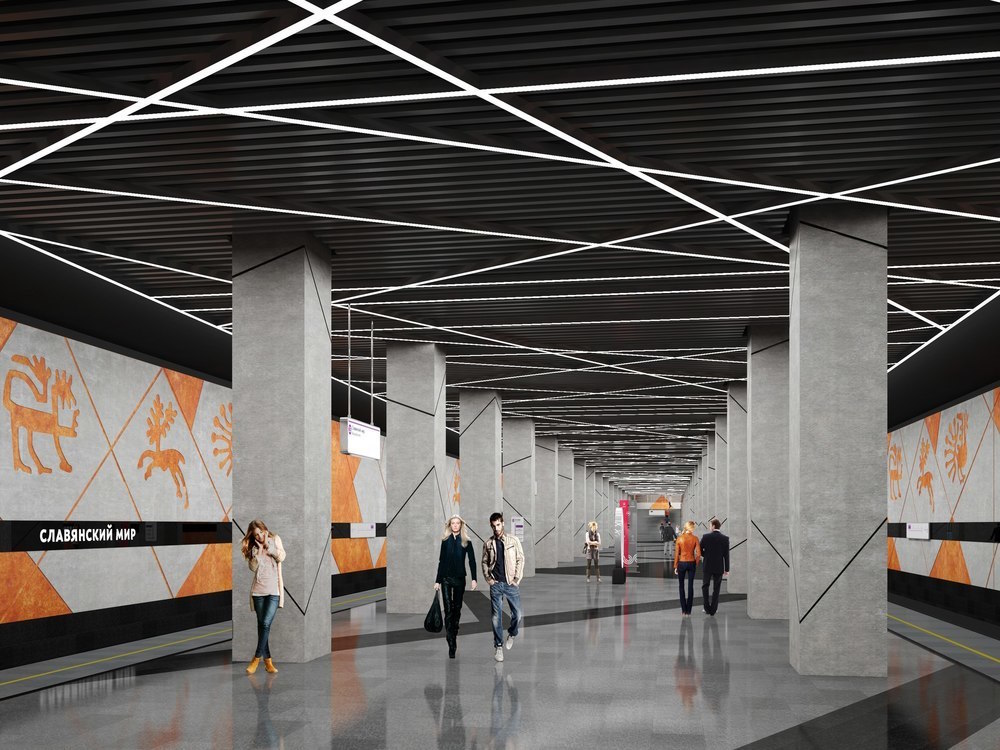 Station 'Slavyanskiy Mir' (project) ©Photo Москомархитектура, 2020