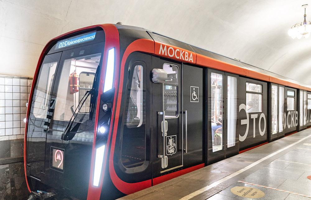 Train 81-775/776/777 'Moskva-2020'. ©Photo Metrovagonmas.ru, 2020