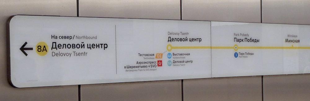 © Nashtransport.ru, 2020