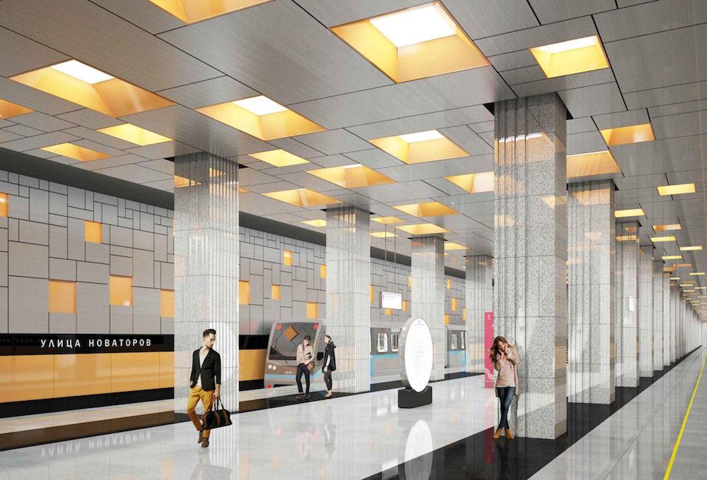 Line 16. Station 'Ulitsa Novatorov' (project) ©Photo Mospromproject.ru, 2020