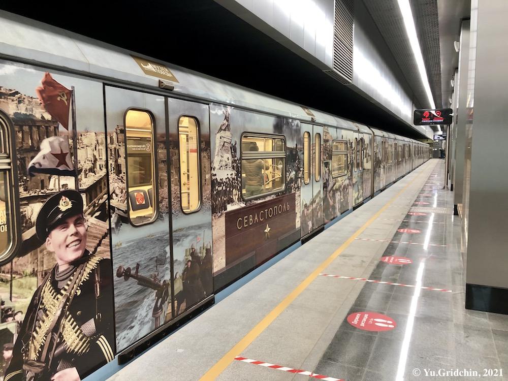 Line 11. Station 'Narodnoe Opolchenie' Photo ©Yu.Gridchin, 2021