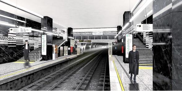 Line 11. Station 'Davydkovo' (project), 2021
