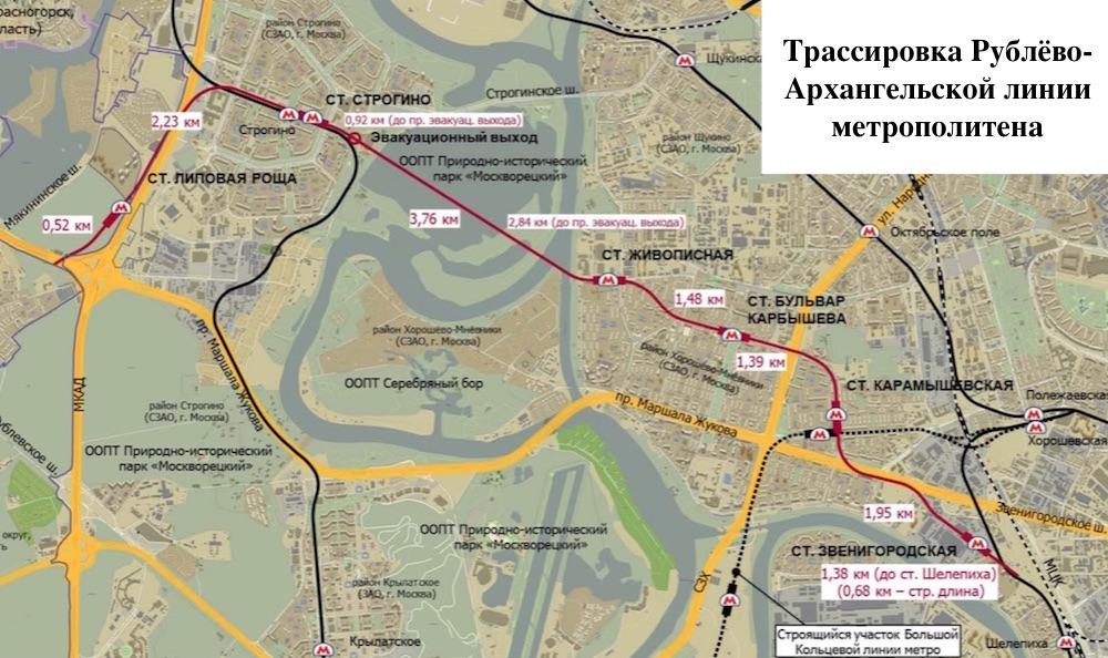 Rublyovo-Arkhangelskaya Line (project) © Stroi.mos.ru, 2021