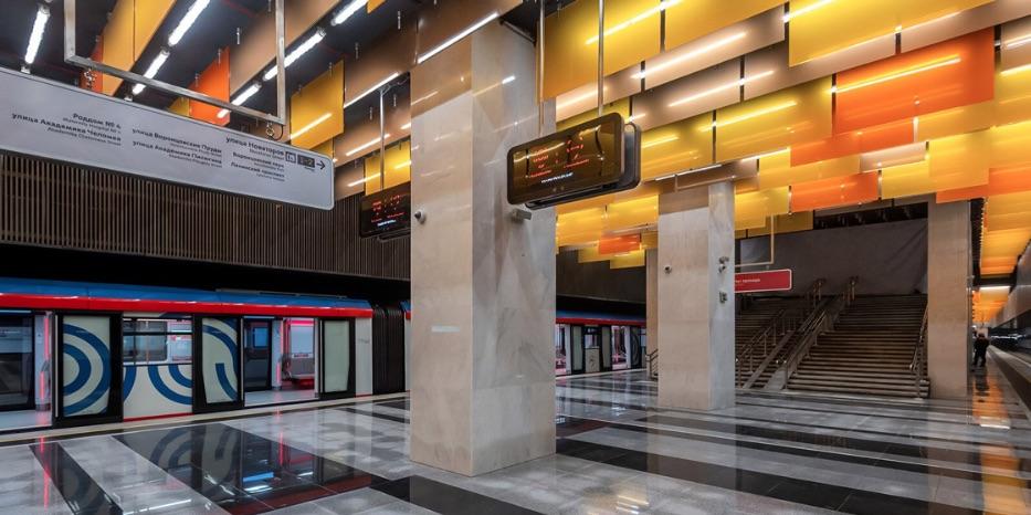 Line 11, station 'Novatorskaya' ©Photo В.Новиков \ Пресс-служба Мэра и Правительства Москвы, 2021