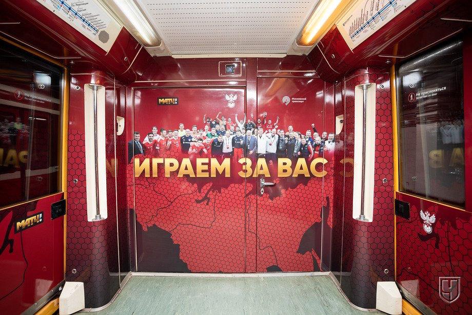 ©Photo Эдгар Брещанов/Championat.com, 2021
