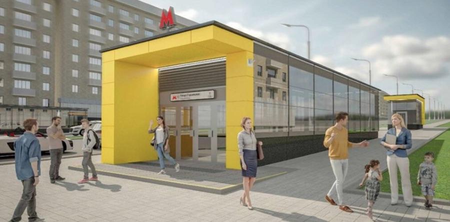 Station 'Ulitsa Stroiteley' © Mos.ru, 2021